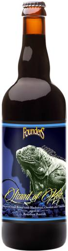 founders-lizard-of-koz.jpg
